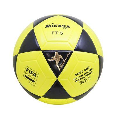 Bola-Oficial-de-Futevolei-Mikasa-Ft-5---Padrao-Fifa-Amarela---Preta