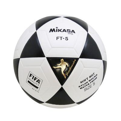 Bola-Oficial-de-Futevolei-Mikasa-Ft-5---Padrao-Fifa-Branca---Preta