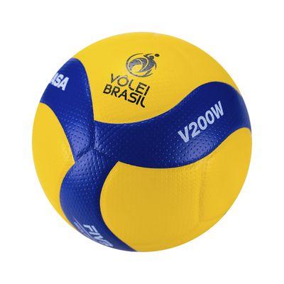 Bola-Oficial-de-Voleibol-Mikasa-V200W
