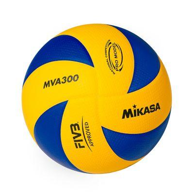 Bola-Oficial-de-Voleibol-Mikasa-Mva300---Padrao-FIVB