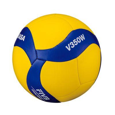 Bola-de-Voleibol-Mikasa-V350W---Padrao-FIVB