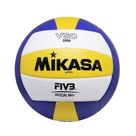 Bola-de-Voleibol-Mikasa-Vso2000---Padrao-FIVB
