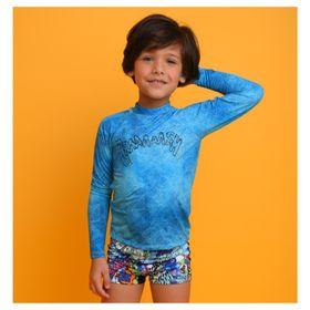 Blusa-UV---Estampada-Infantil---09-a-12